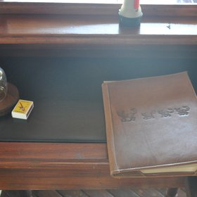 ...and a small writing desk...