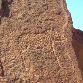 ...and Bushman carvings.