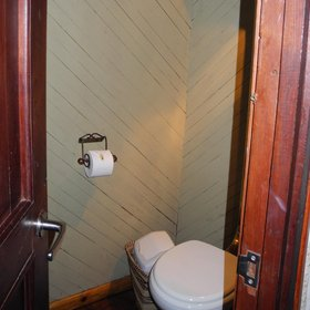 … a separate flush toilet…