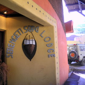 The Serengeti Sopa is a brightly coloured lodge in the central Serengeti.