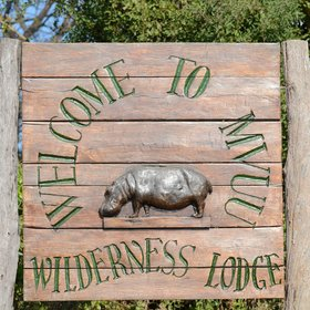 Mvuu means hippo in the local language and the lodge is aptly named.