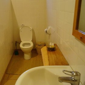 … complete with a flush toilet, …