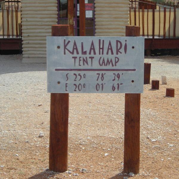 KALAHARI TENTED CAMP Campground